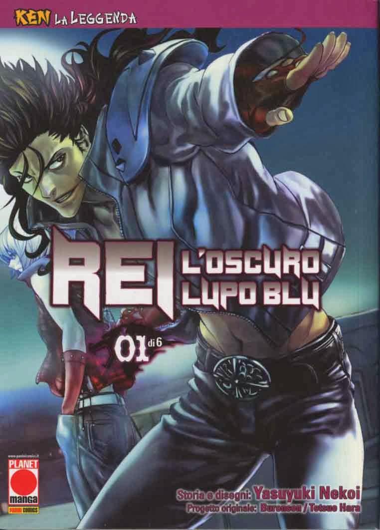 fumetti da regalare a natale rei leggenda lupi blu hokuto no ken