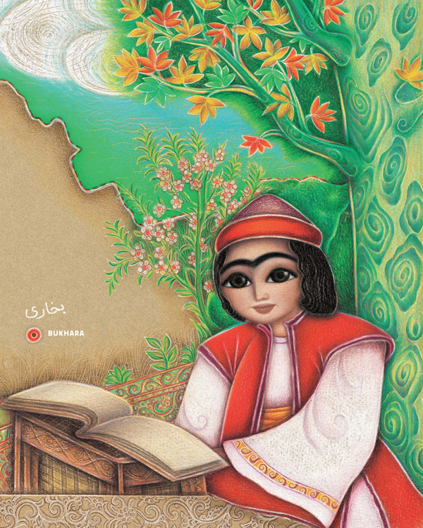 Creative Courage for Young Hearts 15 Emboldening Picture Books Celebrating the Lives of Great Artists, Writers, and Scientists - IBN SINA