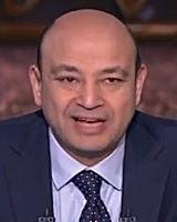 برنامج كل يوم 16-1-2018 عمرو أديب حلقة لميس جابر