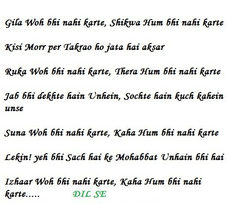 heart touching shayari image