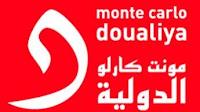 Ecouter Radio Monte Carlo Doualiya