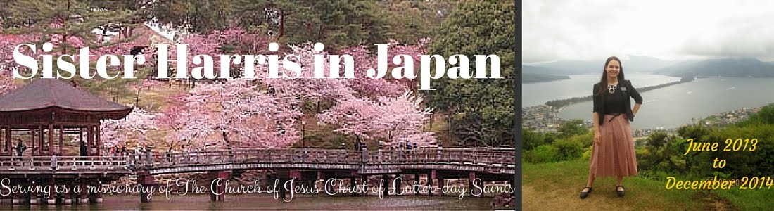 Sister Harris in Japan!