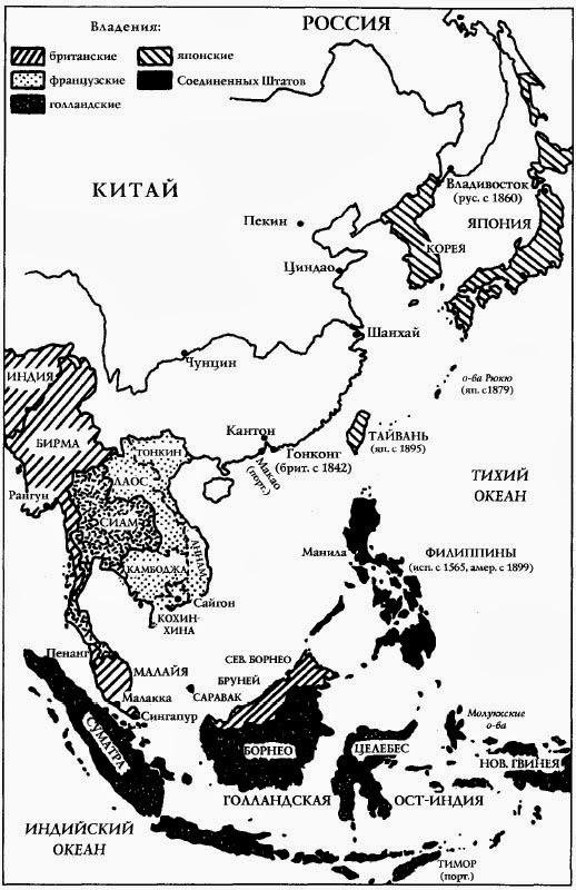 Азия в конце XIX века