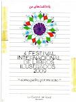 festival libros ilustrados 2009