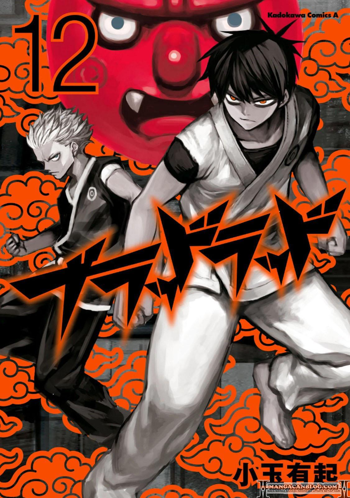 Dilarang COPAS - situs resmi www.mangacanblog.com - Komik blood lad 057 - chapter 57 58 Indonesia blood lad 057 - chapter 57 Terbaru |Baca Manga Komik Indonesia|Mangacan