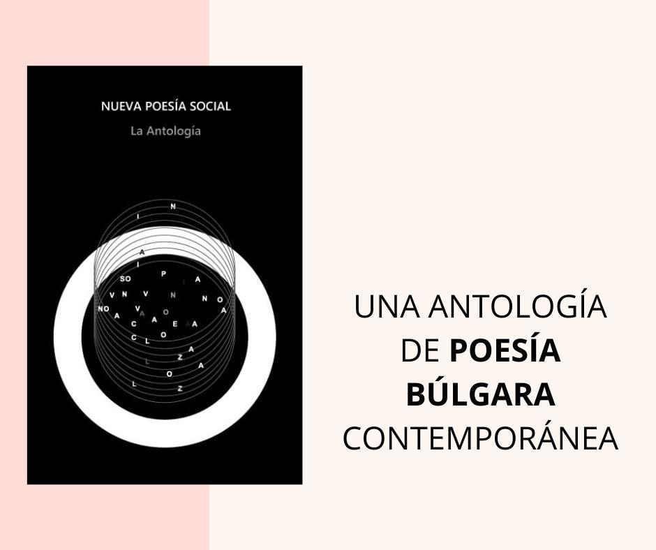 Literatura búlgara en español