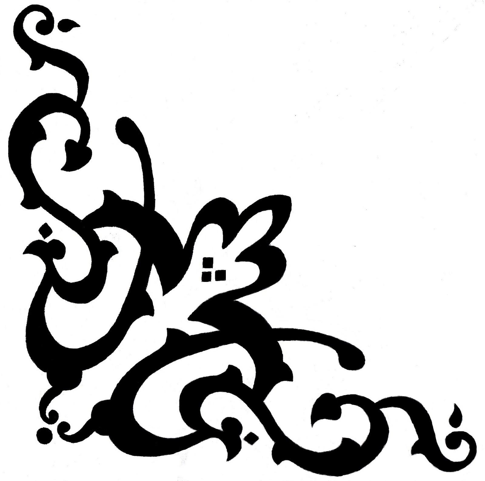 Contoh Ornamen bentuk menyudut simetris (motif tumbuhan)
