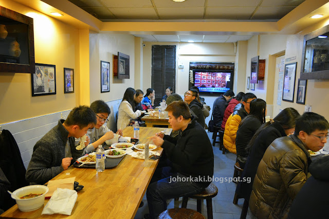 Xi'an-Famous-Foods-西安名吃-NYC-New-York