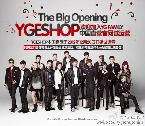 YG Shop Di China 01