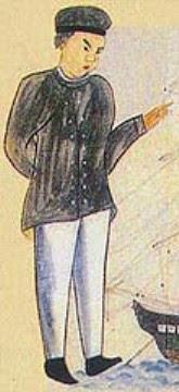 Otokichi