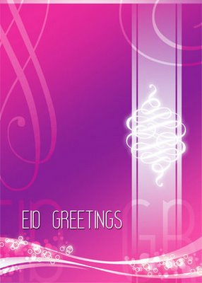 Eid Mubarak 2011 and Eid ul Fitar 2011 Beautiful Eid Cards Greetings