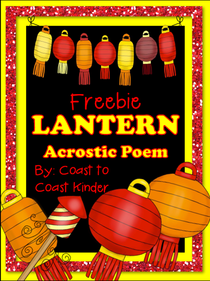 http://www.teacherspayteachers.com/Product/Chinese-New-Year-Lantern-Poem-1097542