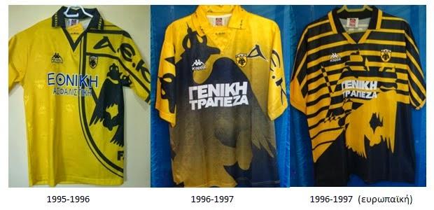 AEK+Kappa+shirts+1995-2000a.bmp