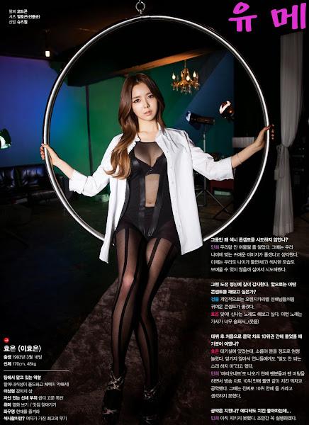 Stellar Maxim Korea Hyoeun