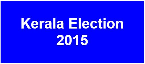 sec-kerala-gov
