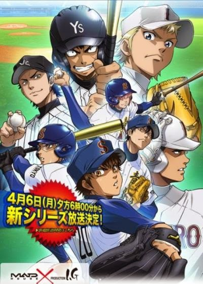 Diamond no Ace: Second Season Capitulo 8