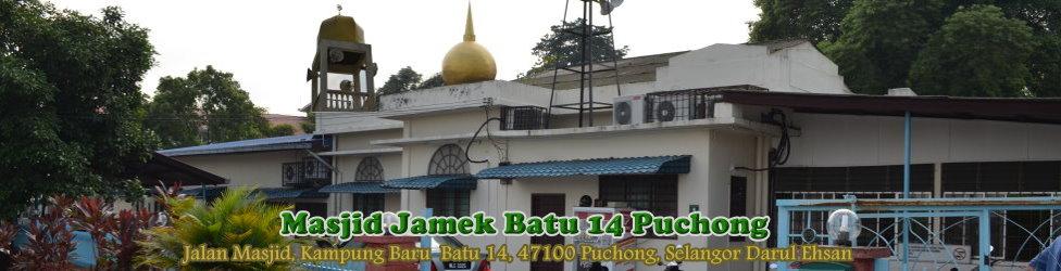Masjid Jamek Batu 14 Puchong Selangor