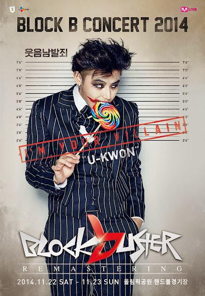 U-Kwon 2014 Blockbuster Remastering