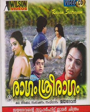 Ragam Sreeragam (1990) - Malayalam Movie
