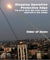 EoZ Gaza eBook (new edition)