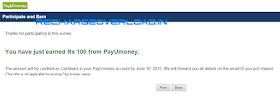 PayUMoney Free 100rs Survey