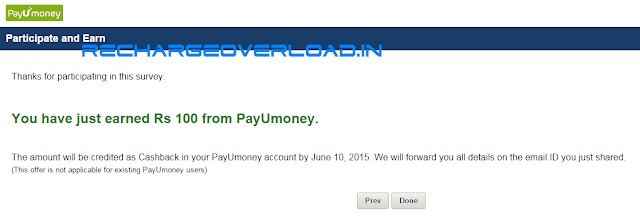 PayUMoney Free 100rs Survey