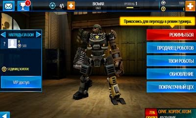 free Real Steel World Robot Boxing apk