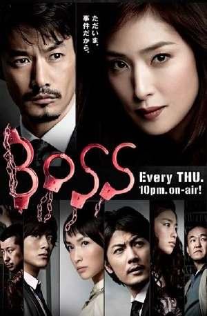 Nữ Thám Tử Gợi Cảm - Boss (2011) - USLT - (22/22)