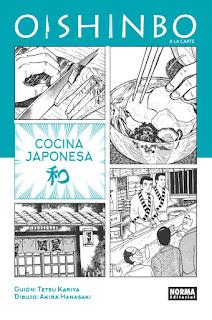 http://www.nuevavalquirias.com/comprar-oishinbo-a-la-carte-1-cocina-japonesa.html