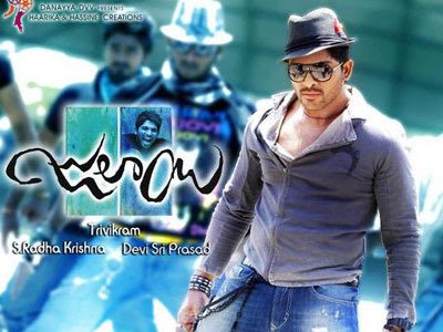 Allu Arjun's 'Pakodo. Pakado...' song in Julayi is for Promoting Movie!