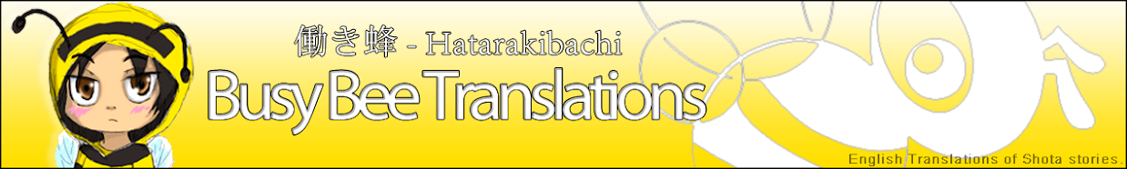 Hataraki Bachi Translations - Busy BeeTranslations