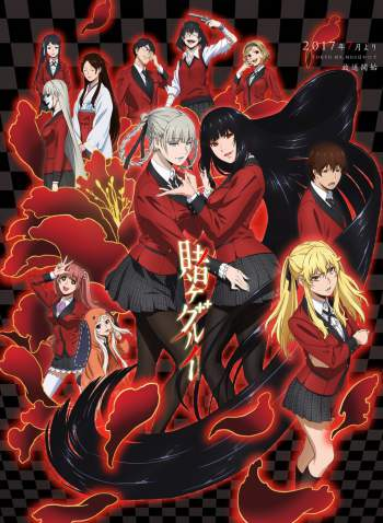Kakegurui 1ª Temporada Torrent – WEB-DL 1080p Dual Áudio