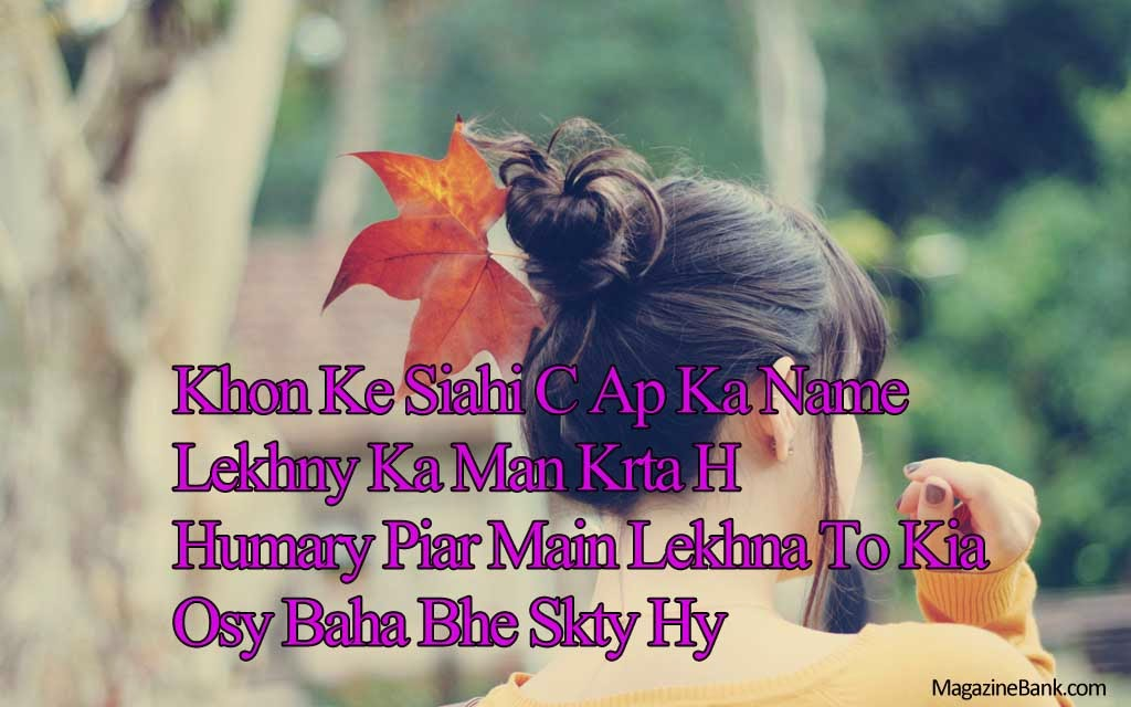 Sad Quotes About Love Hindi : Sad Love Quotes In Hindi. QuotesGram