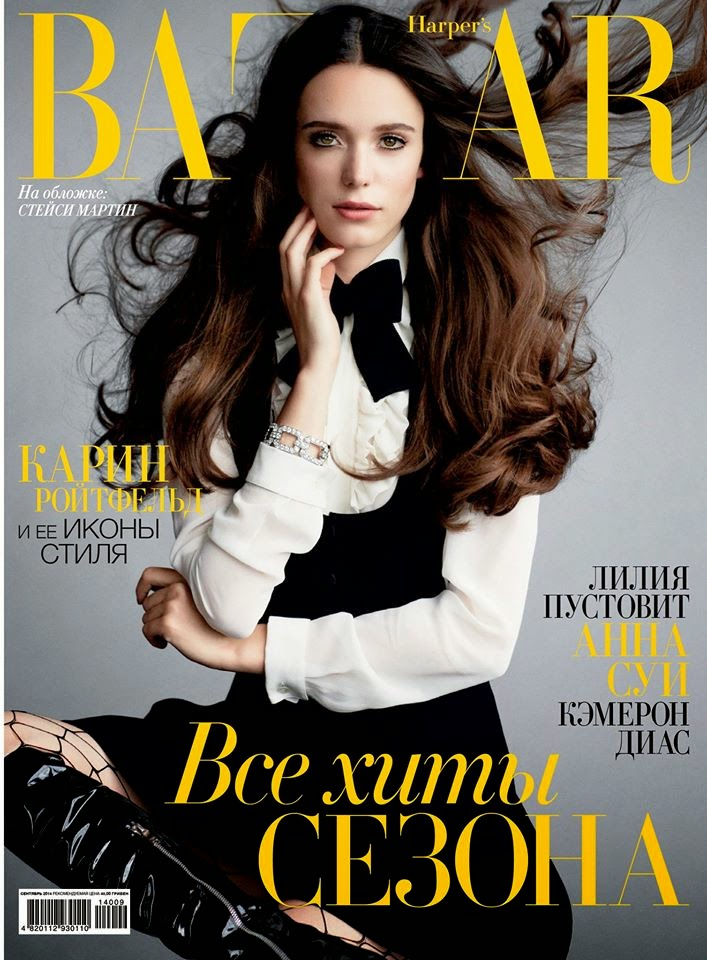 Stacy Martin - Harper's Bazaar Magazine, Ukraine, September 2014