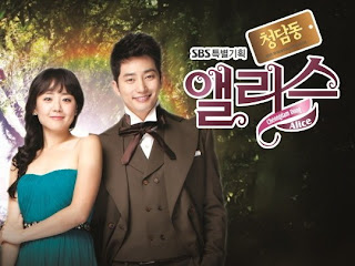 Cheongdamdong+Alice Cheongdamdong Alice Episode 7 English Sub