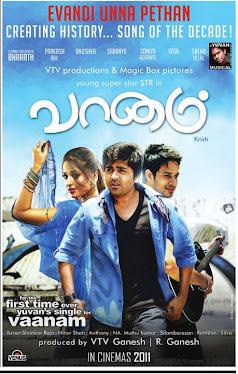 vaanam-2011-tamil-movie-watch-online.