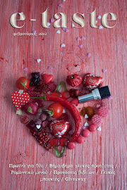 E-Taste Valentine´s  Issue