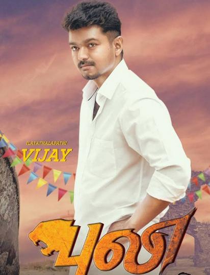 Watch Puli (2015) Online Full Tamil Movie Free Download