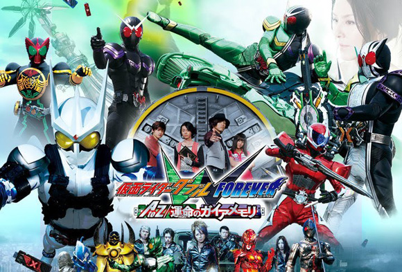Kamen Rider W Forever - A To Z Unmei No Gaiamemory