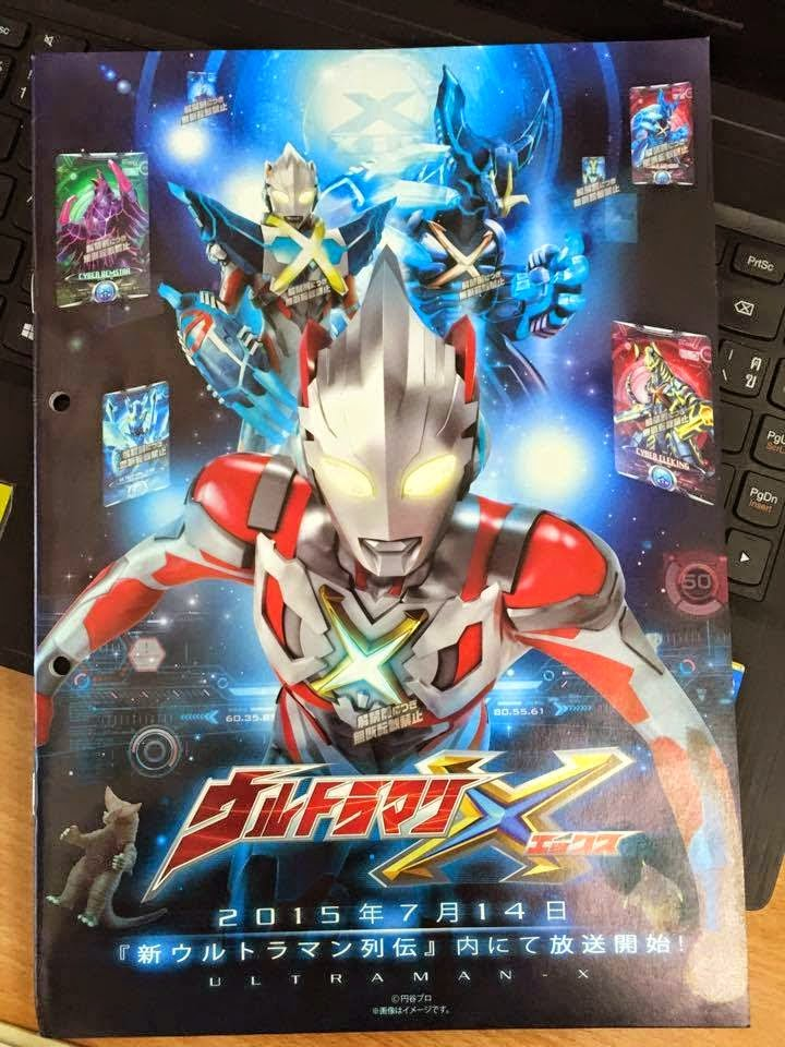 Serial Ultraman terbaru 2015 : Ultraman X