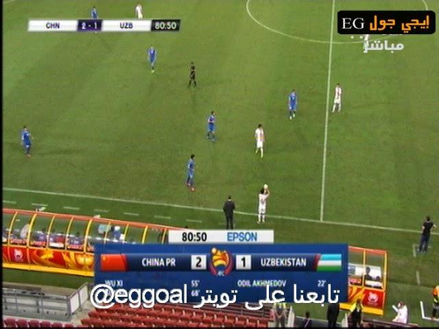 اهداف مباراة أوزبكستان و الصين 1-2 كأس امم اسيا || 14-1-2015