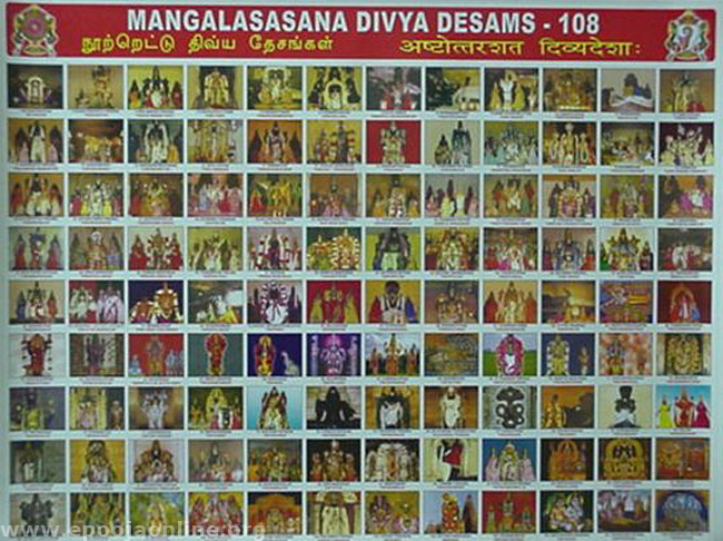 Complete List & Details Of 108 Divya Desam Temples