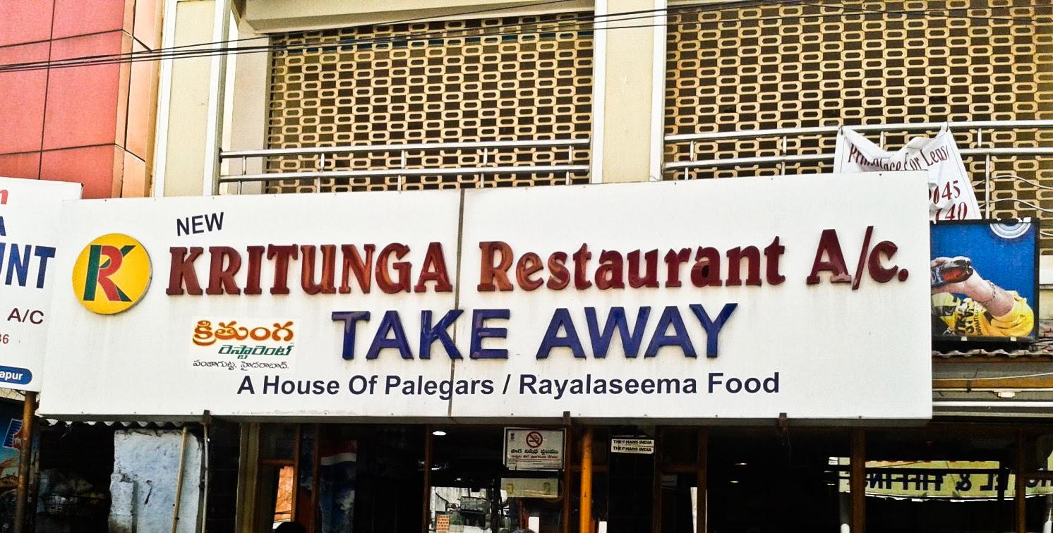 New kritunga restaurant hyderabad affordable