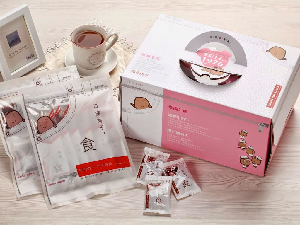 Packaging of Yunye Meat Curd