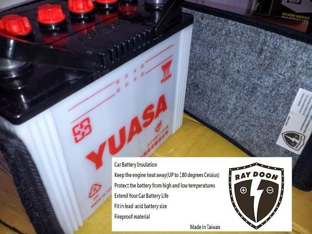 RAYDOON 雷盾汽車電池隔熱保護套