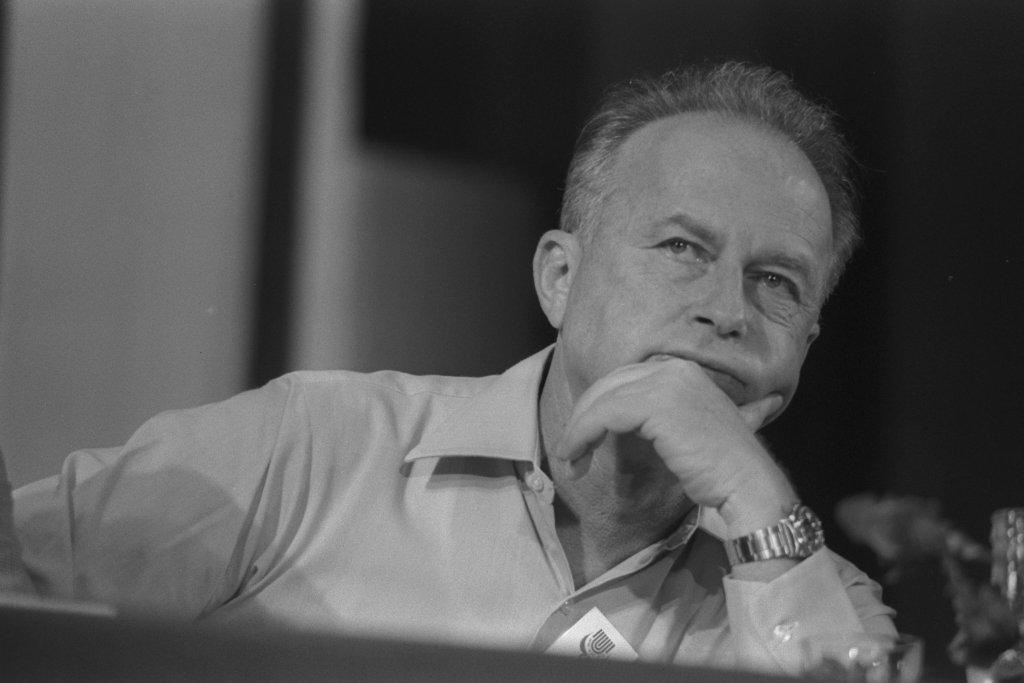 a brief story of yitzhak rabin The president will deliver brief remarks following monday's funeral at jerusalem related story the assassination and funeral of yitzhak rabin.