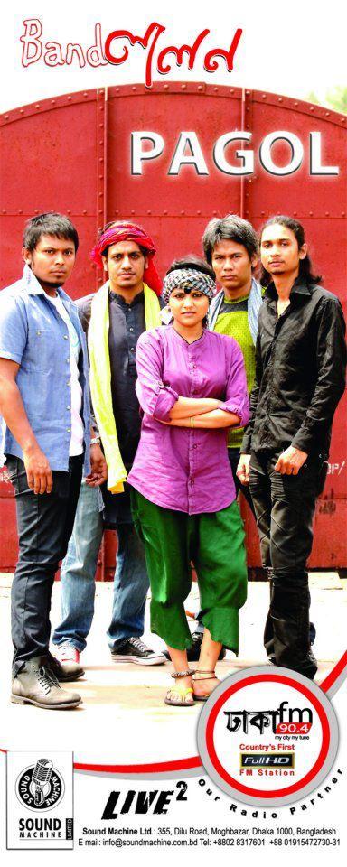 Baram Khana song detail