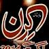 Kiran Digest August 2014