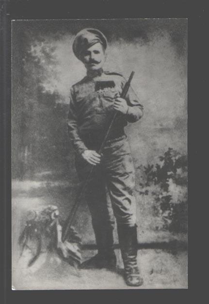 Officier dans l'armée impériale pendant le premier conflit mondial