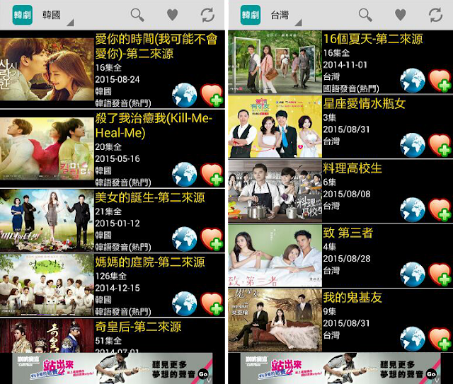 Korea TV Shows Apk